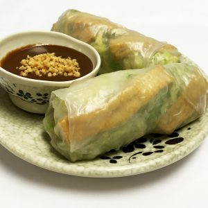Tofu Rolls. Lettuce, mint & fried tofu strips wrapped in rice paper (2 per order)