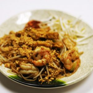 Shrimp Pad Thai (Spicy)