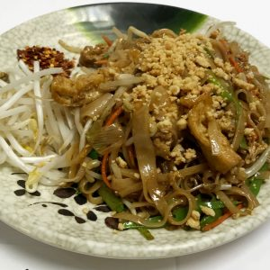 Vegetable Pad Thai (Spicy)