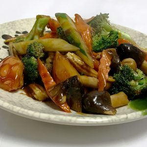 Sautéed Seasonal Vegetables